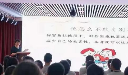 【我为群众办实事】山东健华律师事务所普法进校园