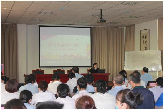 【我为群众办实事】山东德平律师事务所开展安全生产法讲座活动