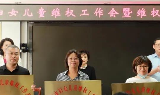 我市14家律师事务所设立妇女儿童维权工作站