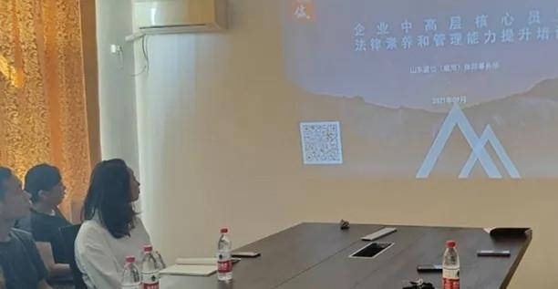 【我为群众办实事】山东瀛岱(威海)律师事务所送法进企业、进校园