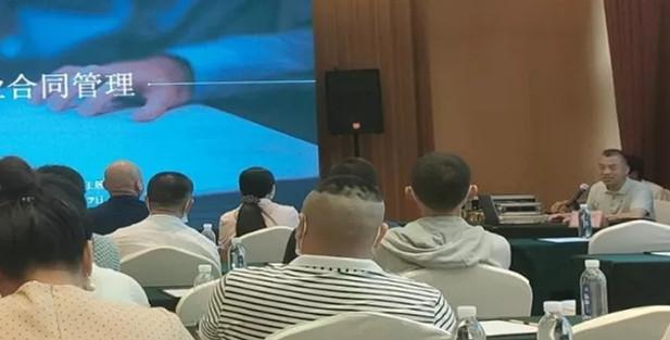 【我为群众办实事】山东东方未来律师事务所受邀为威海市陕西商会做法律知识讲座